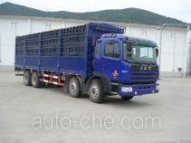 JAC Yangtian CXQ5310CSL грузовой автомобиль зерновоз
