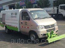 Yongkang CXY5020GQXG5 street sprinkler truck