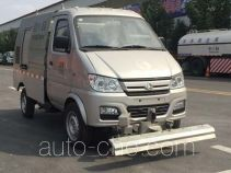 Yongkang CXY5030TYHG5 pavement maintenance truck