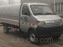 Yongkang CXY5031ZLJ dump garbage truck