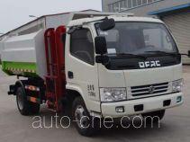 永康牌CXY5070ZZZTG5型自装卸式垃圾车