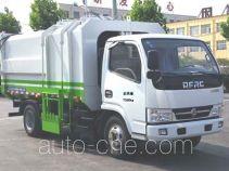 永康牌CXY5071ZZZG5型自装卸式垃圾车