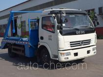 Yongkang CXY5080ZBSTG5 skip loader truck