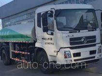 Yongkang CXY5161GCX sprinkler machine (water tank truck)
