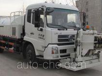 Yongkang CXY5161GQXG5 highway guardrail cleaner truck