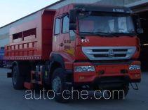 Yongkang CXY5161TCXG4 snow remover truck