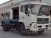 Yongkang CXY5161ZXX detachable body garbage truck