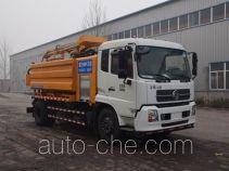 Yongkang CXY5164GQXG5 sewer flusher truck