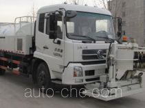 Yongkang CXY5165GQX highway guardrail cleaner truck