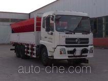 Yongkang CXY5250TCXG4 snow remover truck