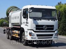 Yongkang CXY5251TDY dust suppression truck