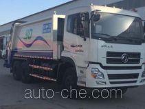Yongkang CXY5251ZYS garbage compactor truck