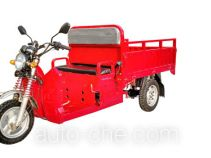 Dongben DB150ZH-A грузовой мото трицикл