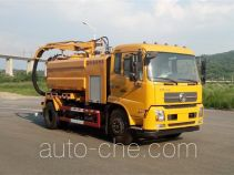 Huanghai DD5160GQW sewer flusher and suction truck