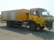 Huanghai DD5161TCX snow remover truck