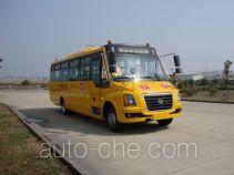 Huanghai DD6930C02FX primary school bus