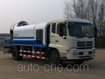 Qilu Zhongya DEZ5161TDY dust suppression truck