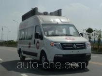 Dongfeng DFA5042XCX4A1H blood collection medical vehicle