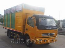 Dongfeng DFA5080TWJ sewage suction truck with solid and wet waste separation