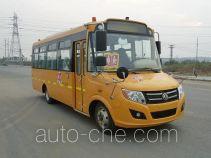 东风牌DFA6758KZX4B型中小学生专用校车