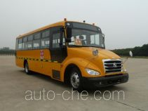 Dongfeng DFA6938KZX5M primary/middle school bus