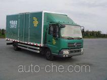 Dongfeng DFC5080XYZB postal vehicle