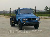 Huashen DFD5060ZXY detachable body truck