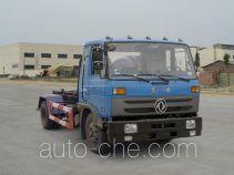 Huashen DFD5080ZXY detachable body truck