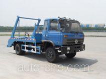 Huashen DFD5162ZBS skip loader truck