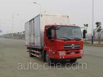 Dongfeng DFH5100XXYB box van truck