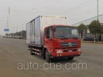 Dongfeng DFH5120XXYB2 box van truck