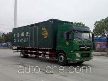 东风牌DFH5180XYZBX1型邮政车