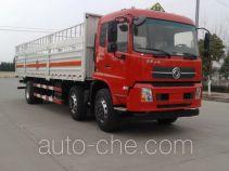 东风牌DFH5250TQPBXV型气瓶运输车