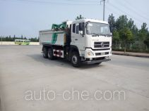Dongfeng DFH5258ZLJA6D garbage truck