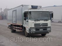 Dongfeng DFL5100XLCBX7A refrigerated truck