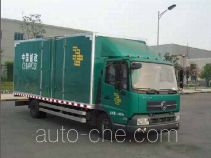 Dongfeng DFL5110XYZBX18A postal vehicle