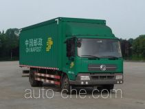 Dongfeng DFL5120XYZBX2A postal vehicle