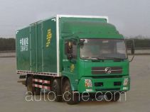 Dongfeng DFL5190XYZBX5A postal vehicle