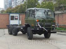 Shenyu DFS5160GLJ special purpose vehicle chassis