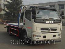 Dongfeng DFZ5080TQZ12D3 wrecker