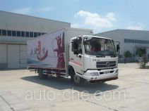 Dongfeng DFZ5120XWTB2 mobile stage van truck