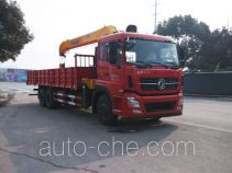 Dongfeng DFZ5250JSQA12S truck mounted loader crane