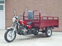Emgrand DH150ZH-20C cargo moto three-wheeler