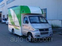 大力牌DLQ5020XSHBEV型纯电动售货车