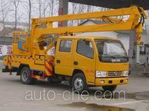大力牌DLQ5050JGKF5型高空作业车