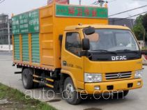 Dali DLQ5070TWJ5 sewage suction truck with solid and wet waste separation