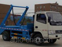 大力牌DLQ5070ZBS5型摆臂式垃圾车