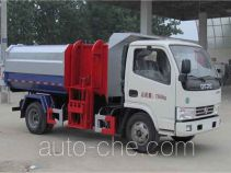 Dali DLQ5070ZZZ5 self-loading garbage truck