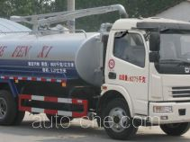 Dali DLQ5080GXE5 suction truck