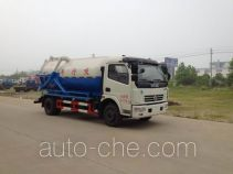 Dali DLQ5080GXWS4 sewage suction truck